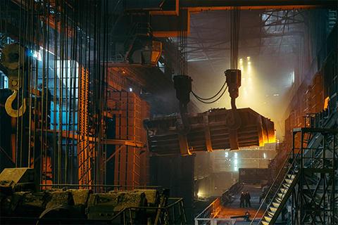 Photo d'une industrie
