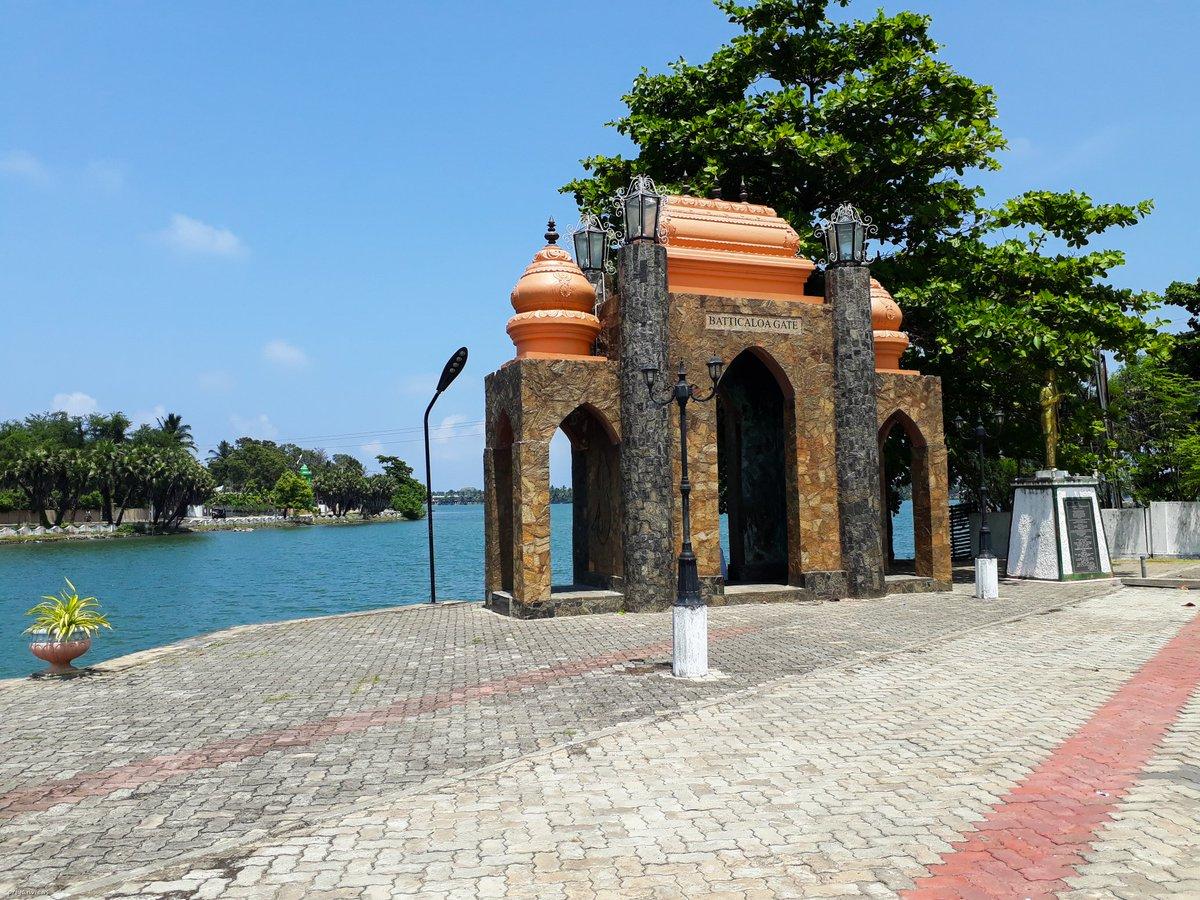 Batticaloa Day Tour From Kandy