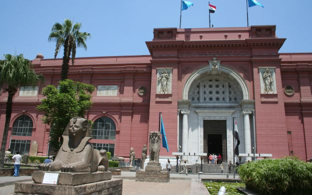 Egyptian Museum Tour, Cairo