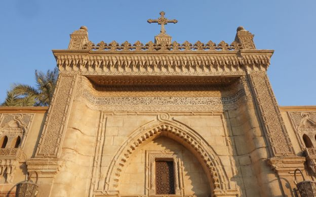 Christian Cairo Tour
