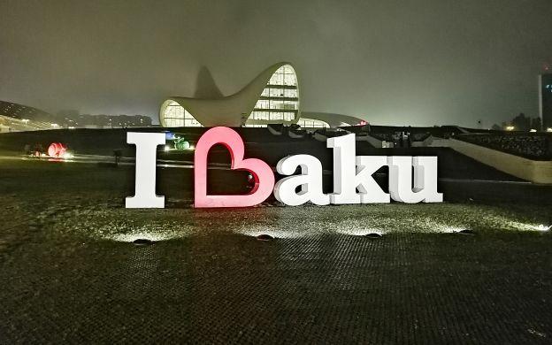 Baku Night Tour With Hotel Transfers