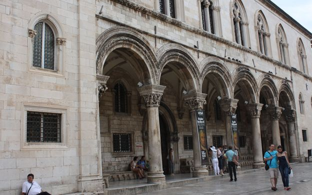 Dubrovnik Museums Private Tour