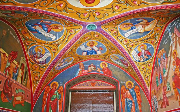 Day Trip to Kykkos Monastery from Paphos