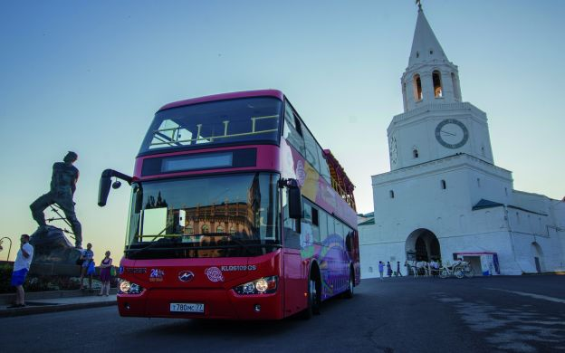 City Sightseeing Kazan: Hop-On, Hop-Off Bus Tour