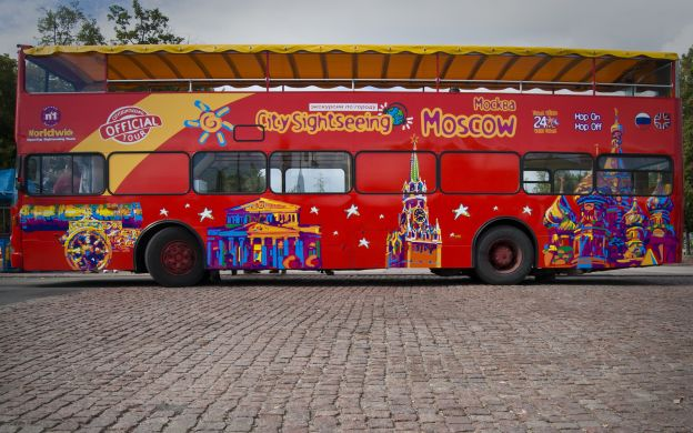 City Sightseeing Moscow: Hop-On, Hop-Off Tour