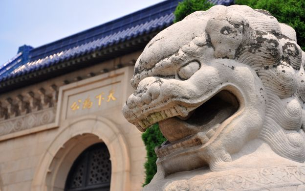 Private Shanghai Sightseeing Tour including the Shanghai Museum