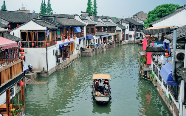 Zhujiajiao and Seven Treasure Town - Tour from Shanghai