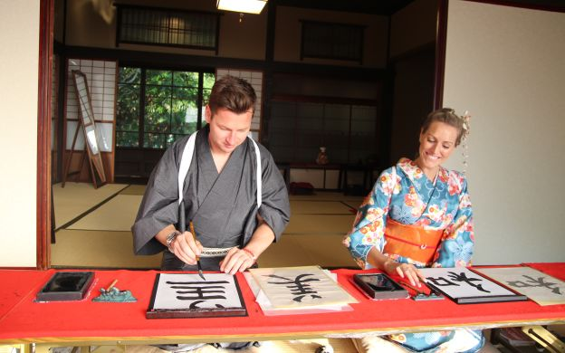 Japanese Culture Experience in Miyajima: Tea Ceremony, Calligraphy and Cooking!