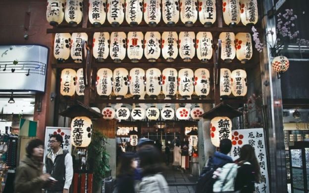 Kyoto Lanes & Lanterns Evening Tour with Guide