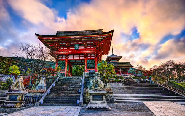 Kyoto Bus Tour with Live Guide & Optional Lunch, from Osaka