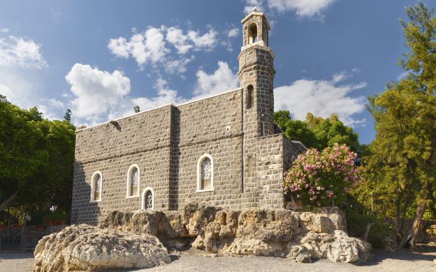 Excursion to Nazareth, Capernaum and Jordan River - Tour from Jerusalem