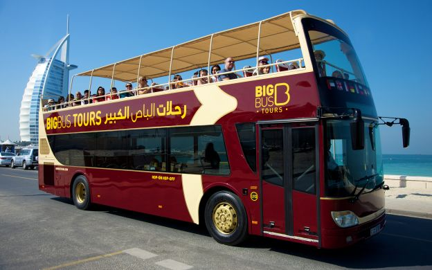 Big Bus Dubai Hop-On, Hop-Off Bus Tour + Burj Khalifa - 124th and 125th Floor & Dubai Aquarium Tickets