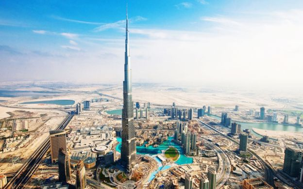 Burj Khalifa - At the Top (Level 124 & 125) Fast Track Ticket- Skip the Line!