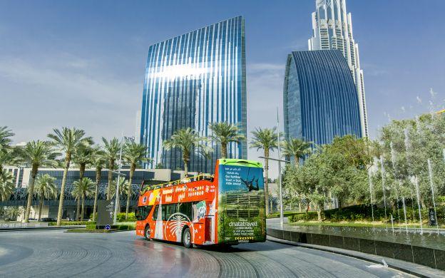 City Sightseeing Dubai: Hop-On, Hop-Off Bus Tour - Save 25%