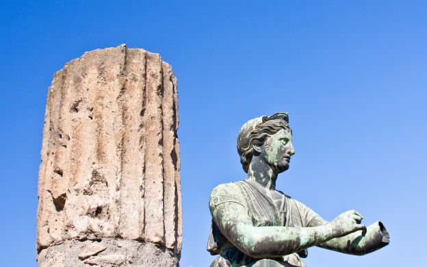Pompeii Express – Round Trip Shuttle from Rome
