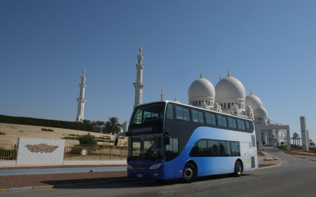 All that Glitters in Abu Dhabi: Bus Tour from Dubai
