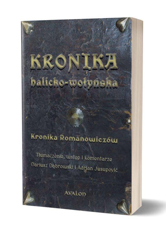 K0032_miekka