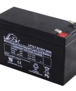 Backup batterys 12v 7A