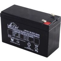 Backup batterys 12v 7A