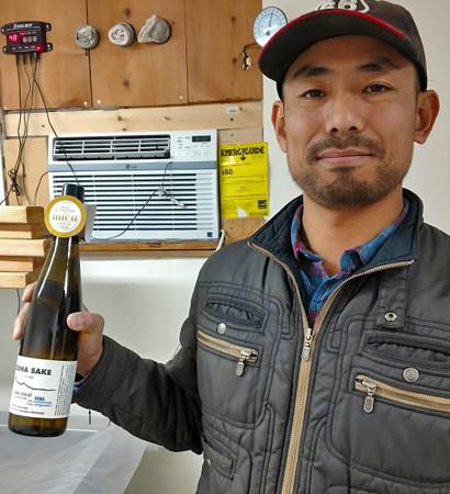 Arizona Sake - bottle - 410x450