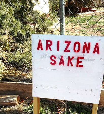 Arizona Sake - sign - 410x450