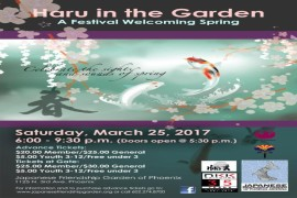 4th Annual Haru in the Garden