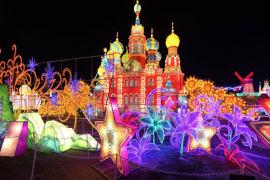 Lights of the World Festival - Phoenix