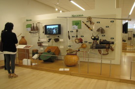 Musical Instrument Museum Hits High Notes