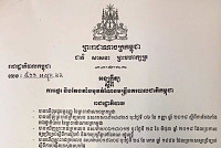 Samdech Techo Hun Sen decided to...