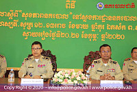 Svay Rieng Provincial Police...