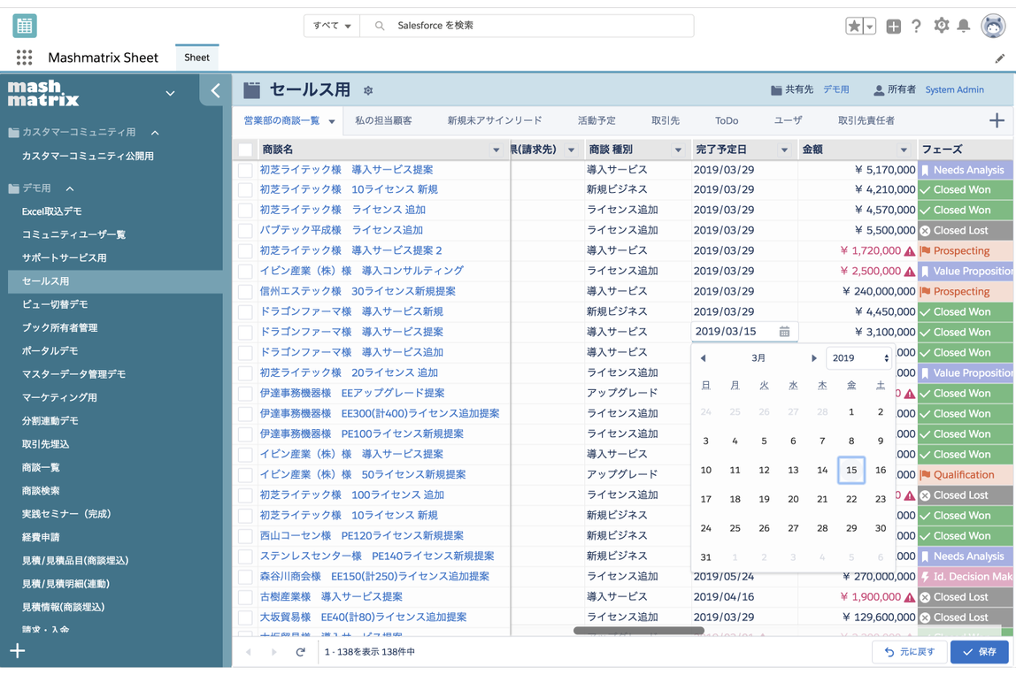スクリーンショット 2021-07-04 18.15.18.png