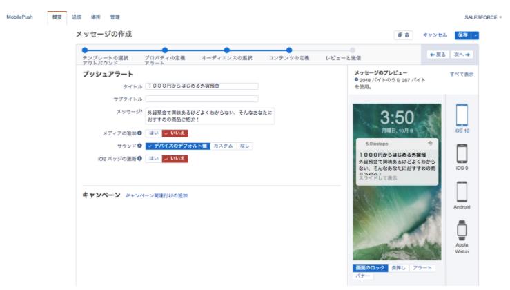 Screen Shot 2021-09-07 at 11.05.28.png