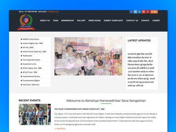 Kmass Website Image