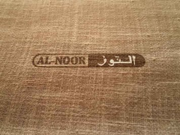 Al-Noor Logo Image
