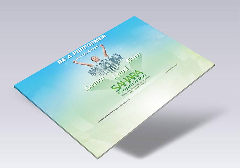 Sahara Computer Institute Image