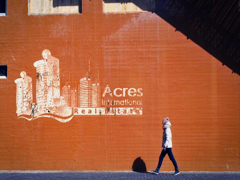 Acre International Logo Image