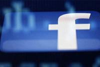 ទោះ Deactivate គណនី តែ Facebook...