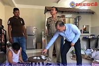 Police Inspectorate of Police in Por...