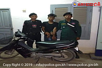 Suspect arrested for stealing motorbike