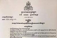 Samdech Techo HUN SEN appointed...