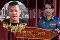 Military police clarify arrest of...