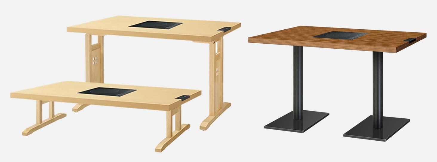 IH器具がテーブルと面一に仕上ります