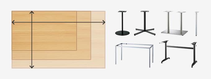 適合テーブル脚の選び方
