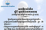 Ministry of Water Resources: From...