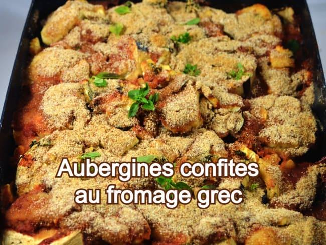 Aubergines confites au fromage grec