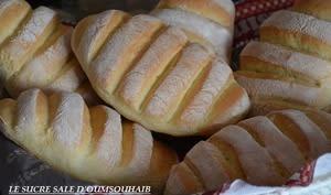 Petit pain marocain au four