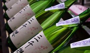 Bouteille de saké
