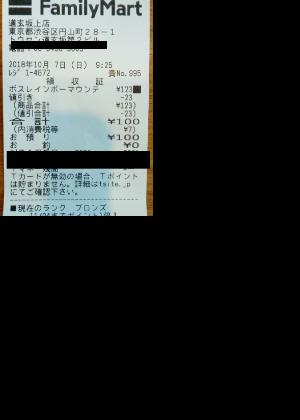 Yxlclrawy593defabmqc