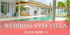 wedding-sv04
