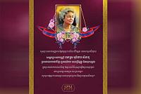 Samdech Techo Samdech Techo Hun Sen...